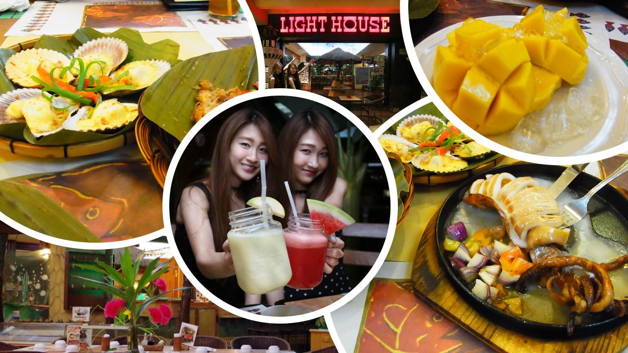 ライトハウス(LIGHTHOUSE) レストランお食事券