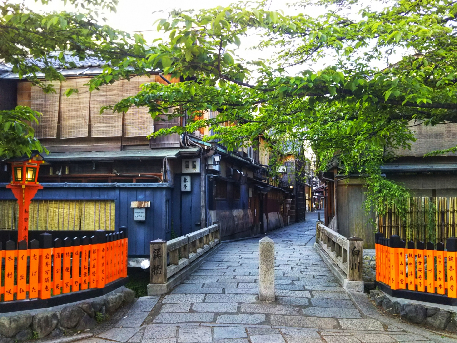 [07] Virtual Tour of Kyoto Gion Area in Japan <Live Streaming>