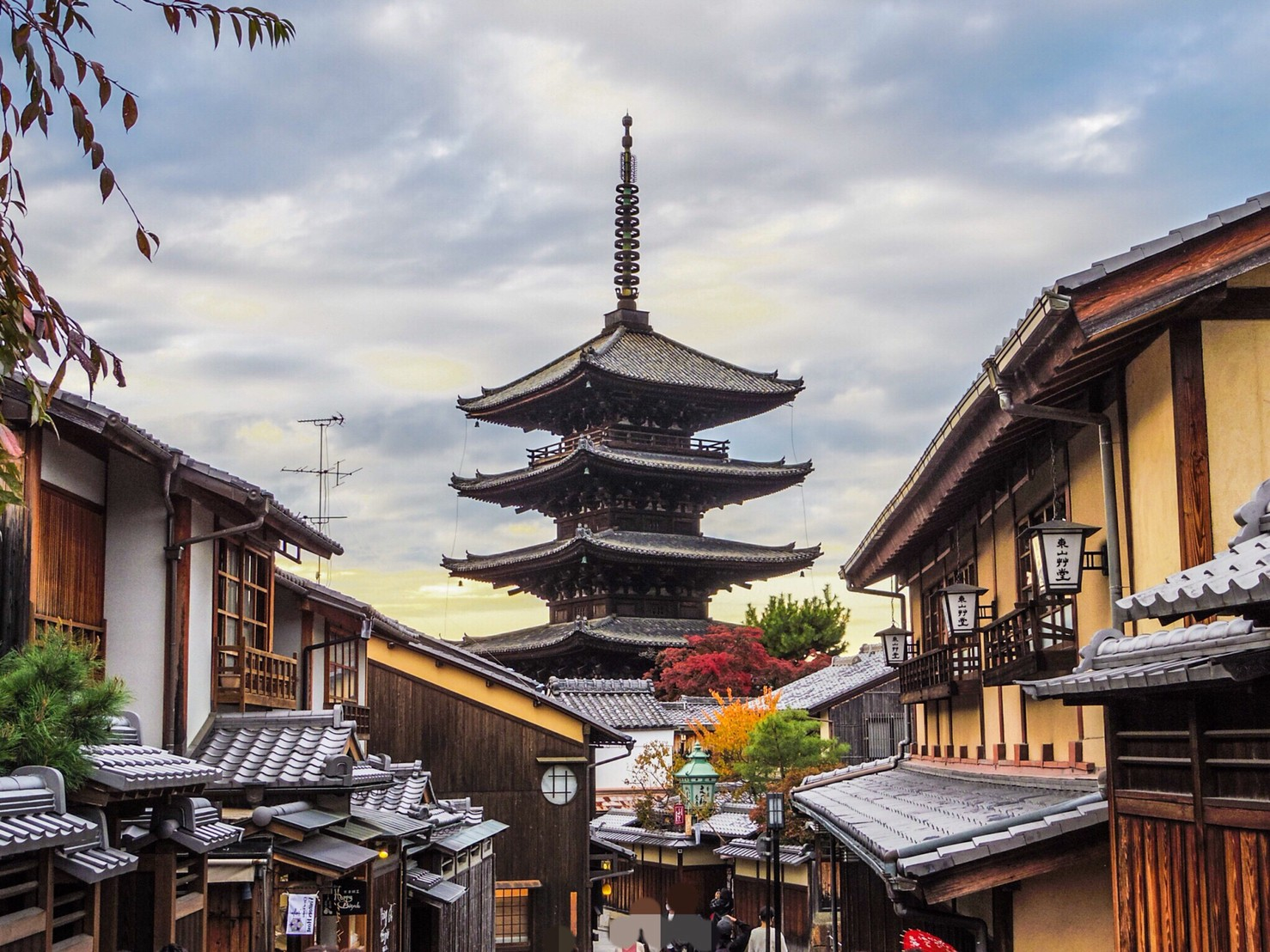 [05] Virtual Tour of Kyoto the Old Capital of Japan <Live Streaming>